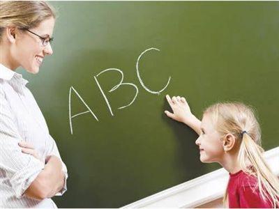 çocuk eğitimi, ilköğretim çağı çocuk eğitimi, ilköğretim çağında çocuklarda dikkat edilmesi gerekenler